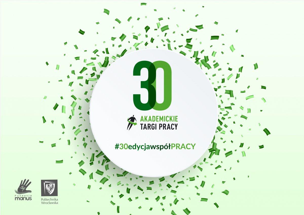 23 - 24 października Targi Pracy na Politechnice Wrocławskiej